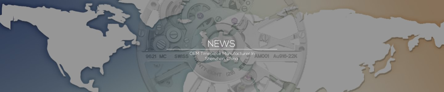 oem watch news