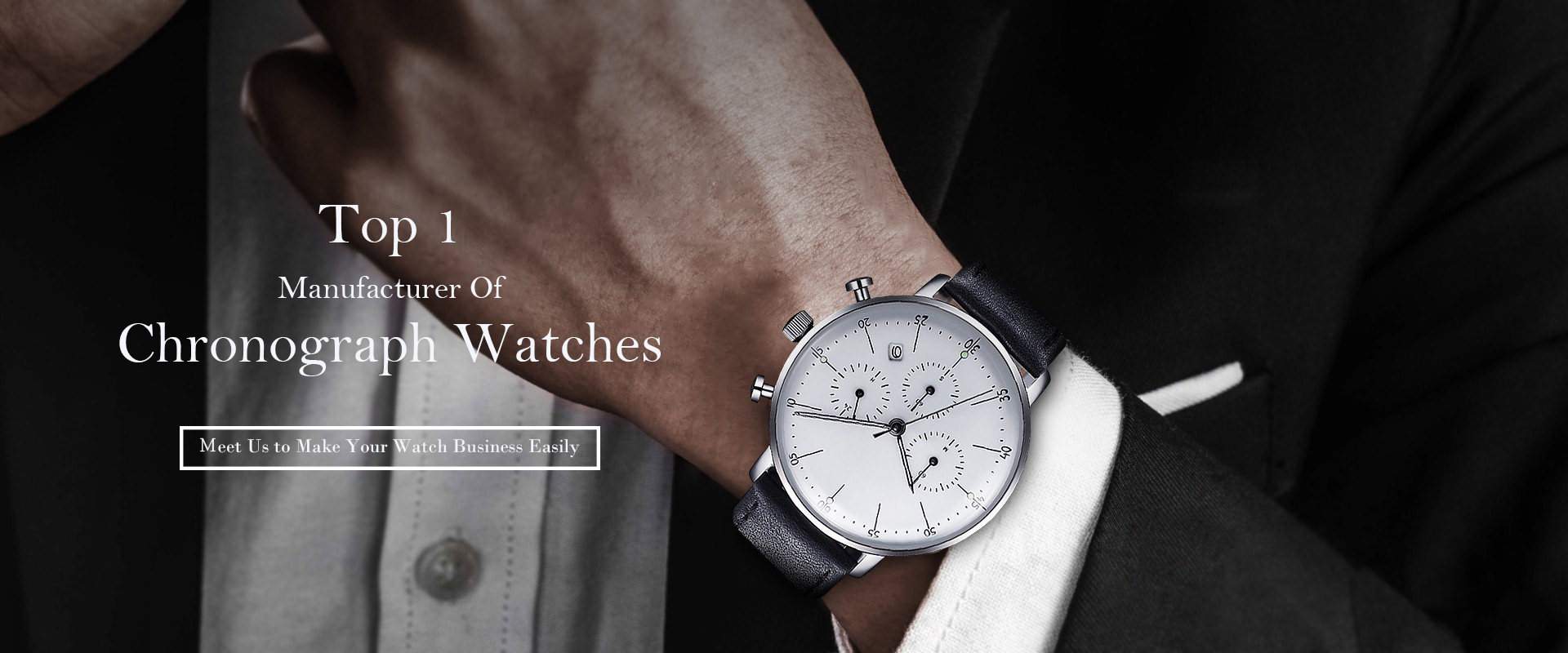 watch odm
