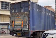 35 cartons stainless steel watch shippment